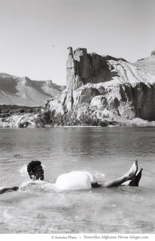 Band-e Amir, pantalones flotantes